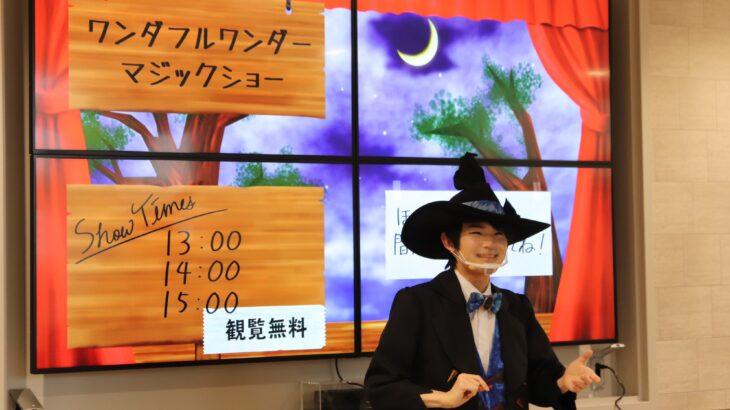 イオンスタイル新浦安店に出演しました!