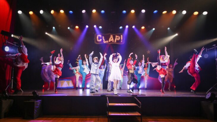 CLAP ~in the circus~(再演)に出演しました!